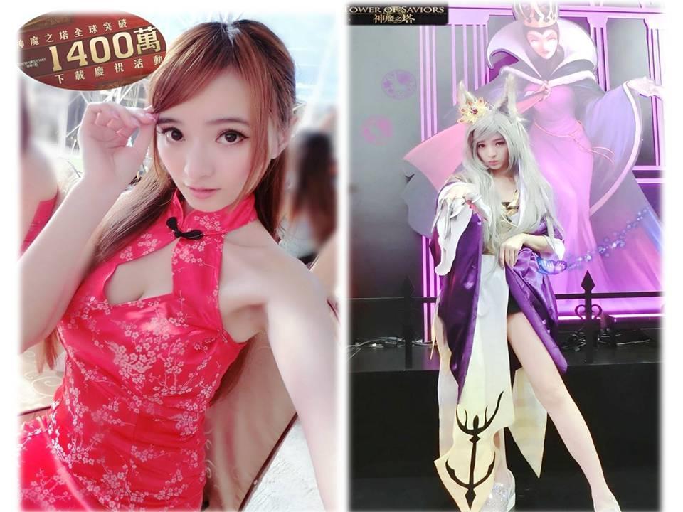 ShowGirl組圖/臉書