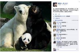 黑人_陳建州臉書