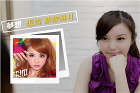 名家(台灣360社群經理楊立澔 (冒牌生)