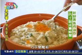 南部美食鎮江賽螃蟹1800