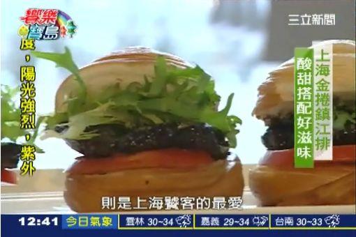 """上海名菜""""鎮江賽螃蟹"""" 慈禧最愛吃"""