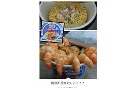 鮮蝦泡麵-fb