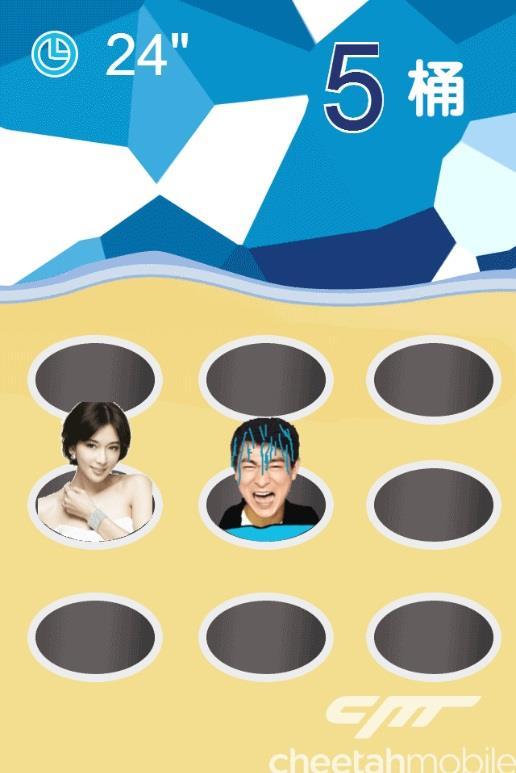 冰桶挑戰,網路小遊戲(翻攝遊戲本身網頁)
