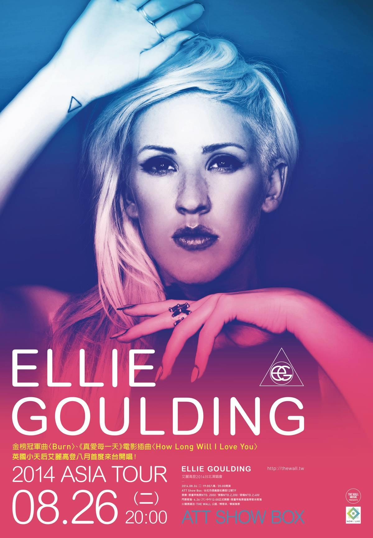 Ellie Goulding(THE WALL臉書)