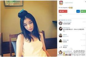 倪妮/翻攝自新浪娛樂微博