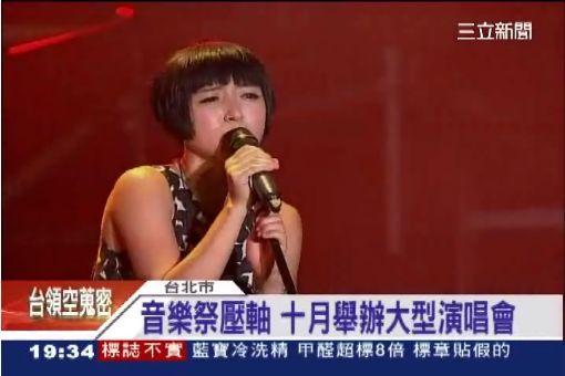 台北流行音樂祭 活動大使盧廣仲