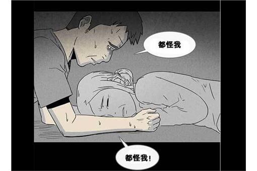 妻子的記憶