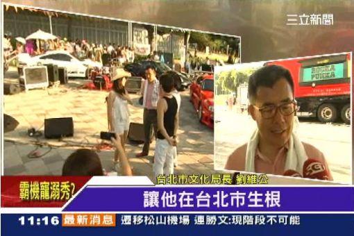 街頭音樂嘉年華 獨立音樂大爆發