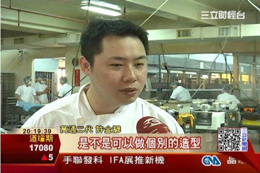 代工轉型品牌 鳳梨酥月賣200萬顆