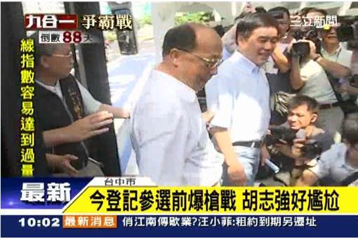 胡志強選前爆槍擊