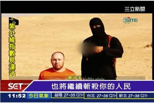 ISIS又殺記者