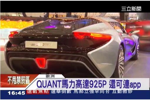 World Premiere of the new QUANT e- Sportlimousine