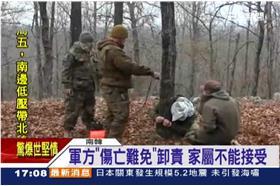 南韓俘虜訓練死亡意外