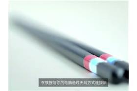 百度筷搜、智能筷子-圖/YOUTUBE
