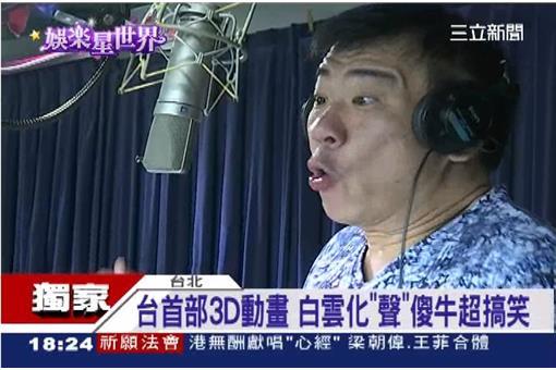 桃蛙源記/白雲