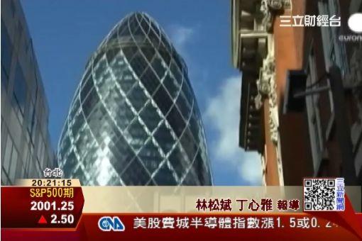 375億倫敦商辦 傳國泰蔡家有興趣