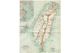 日治,台灣(維基百科)