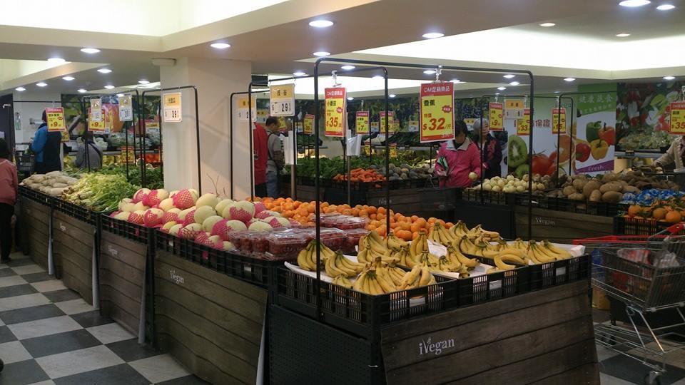 翻攝/Ivegan 愛維根蔬食超市