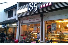 示意圖/取自Flickr(85度C上海店)
