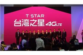 台灣之星-粉絲團
