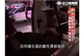 冤獄?「蘇建和翻版」死囚鄭性澤 獲檢察總長提非常上訴