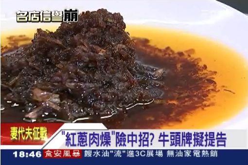 黑心油又來 阿基師:再搞台灣會毀