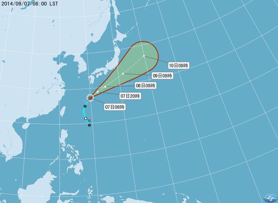 颱風/中央氣象局
