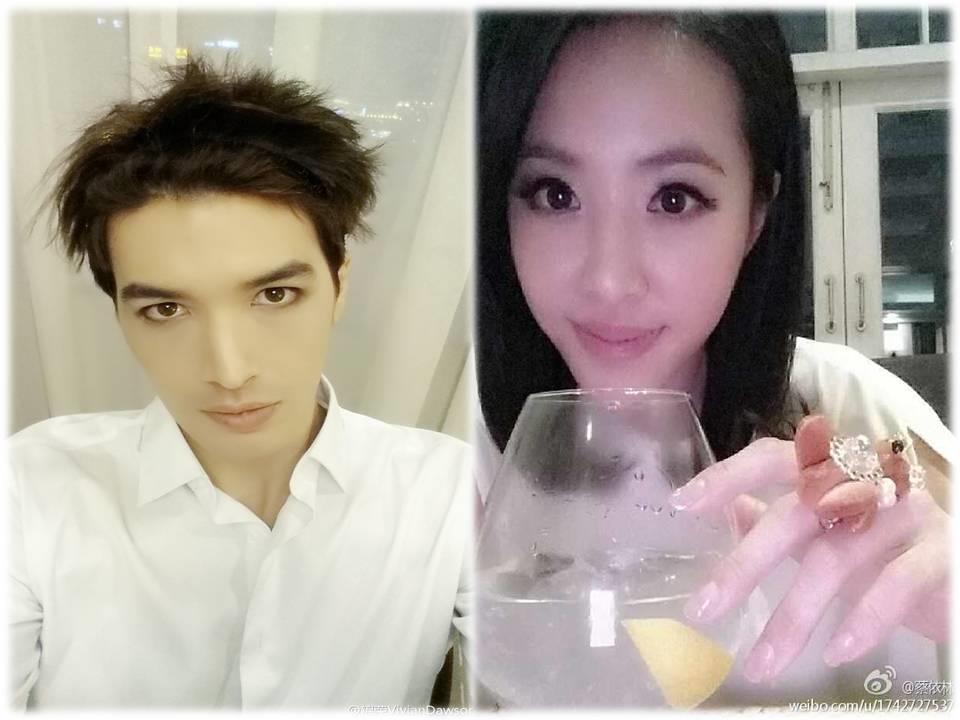 蔡依林、錦榮微博