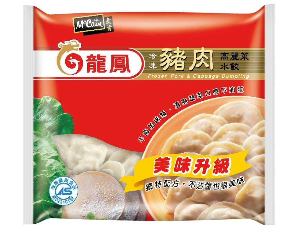 龍鳳水餃/官網