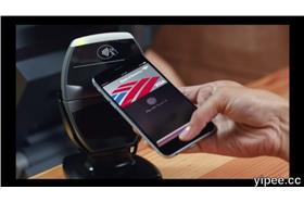 Apple Pay 電子錢包,科技生活再向前邁一步