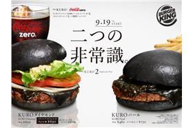 日本漢堡王九郎漢堡(圖/截取自漢堡王官網)