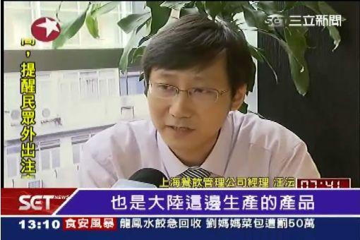 """台食安形象慘跌 陸諷""""舌尖上的台灣"""""""