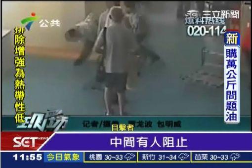 火大!醫生遲到5分鐘 病患家屬砸醫院