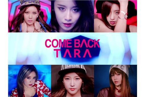 T-ARA_T-ARA粉絲專頁
