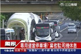 BRT大路霸1800
