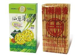 中立食品_官網