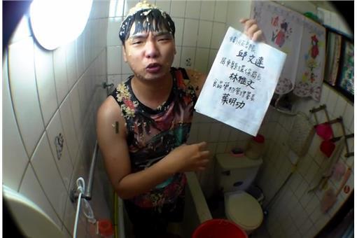 餿水挑戰、來來哥-圖/YOUTUBE