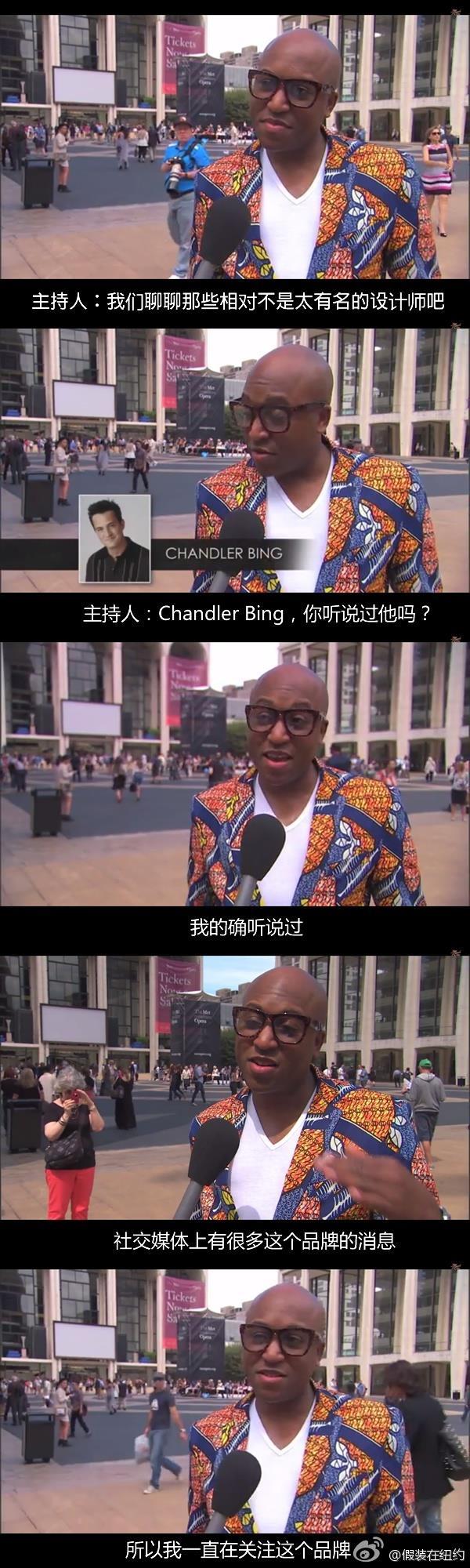 時尚訪問/weibo