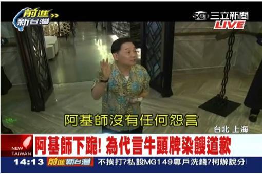 台灣政府什麼時候淪落到要讓阿基師為食安下跪負責?