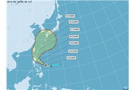 颱風鳳凰-圖/中央氣象局
