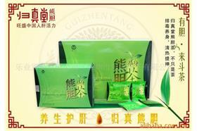 熊膽茶-東南網