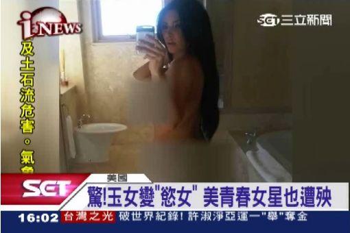 """好萊塢再洩""""星""""裸照 不雅影片曝光"""