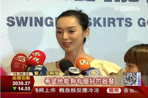 王靜瑩愛高爾夫球 化身妮妮球迷