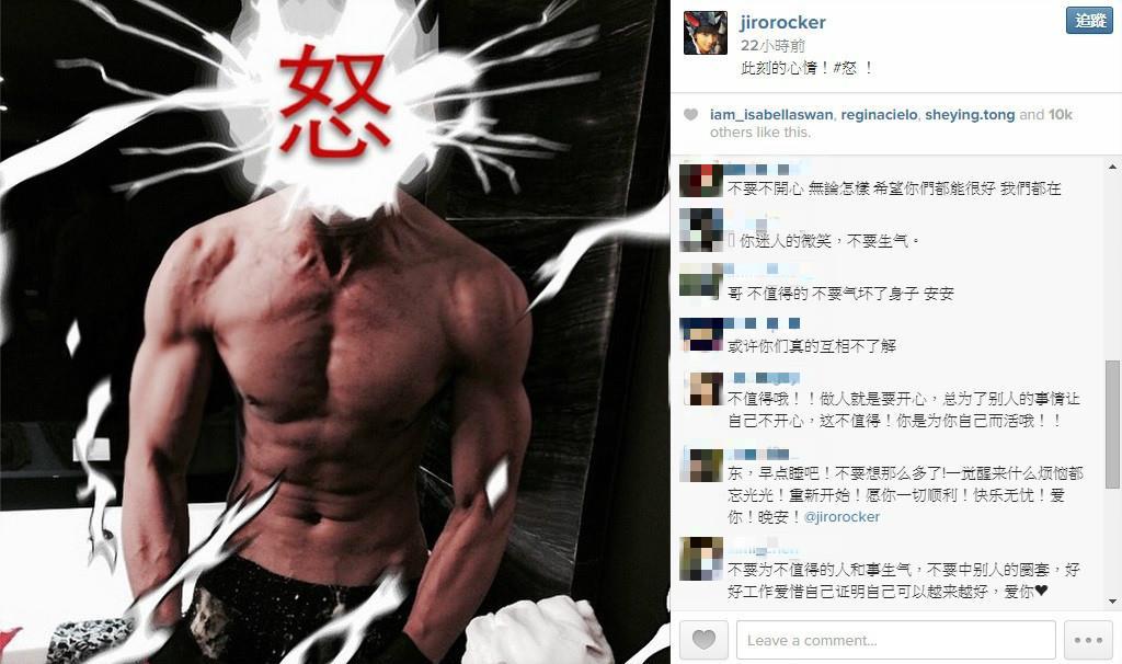 圖/汪東城instagram