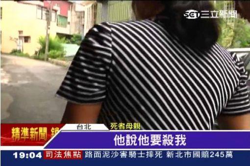 """臉書癡情PO文 林女教授批""""謊話連篇"""""""