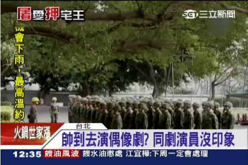 張彥文自認帥氣 軍教偶像劇軋一角
