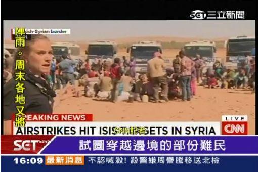 ISIS血洗 敘國爆三年來最大難民潮!