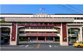 國軍台中總醫院 來源:維基百科