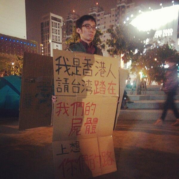 香港佔中-看中國