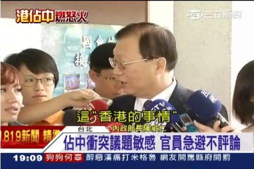習近平一國兩制 解決台灣問題